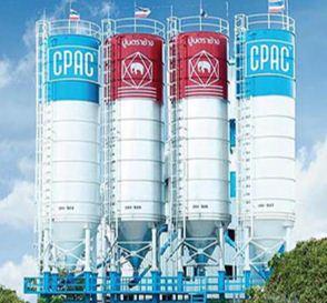 แพล้นปูนผลิตคอนกรีตผสมเสร็จ CPACCONCRETEMIX